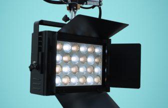 擬似太陽光照明SOL-1000-24A27