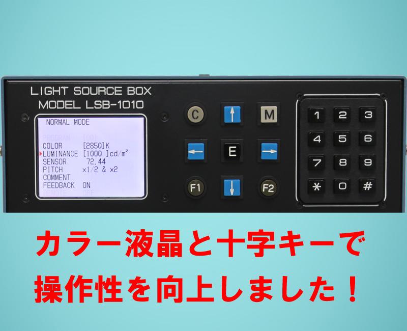 壺坂電機株式会社